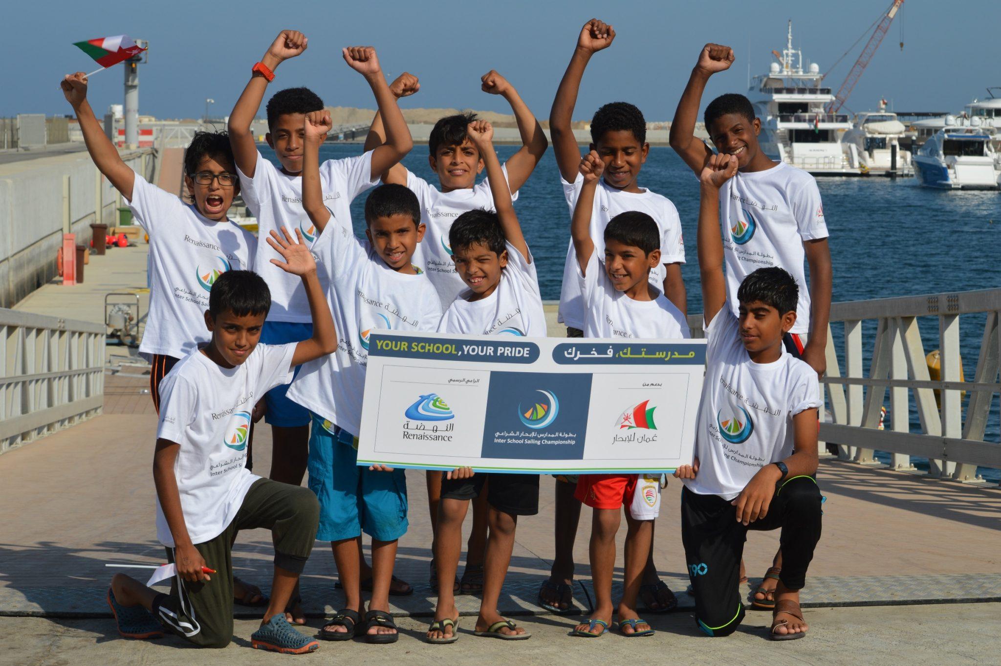 oman sail team