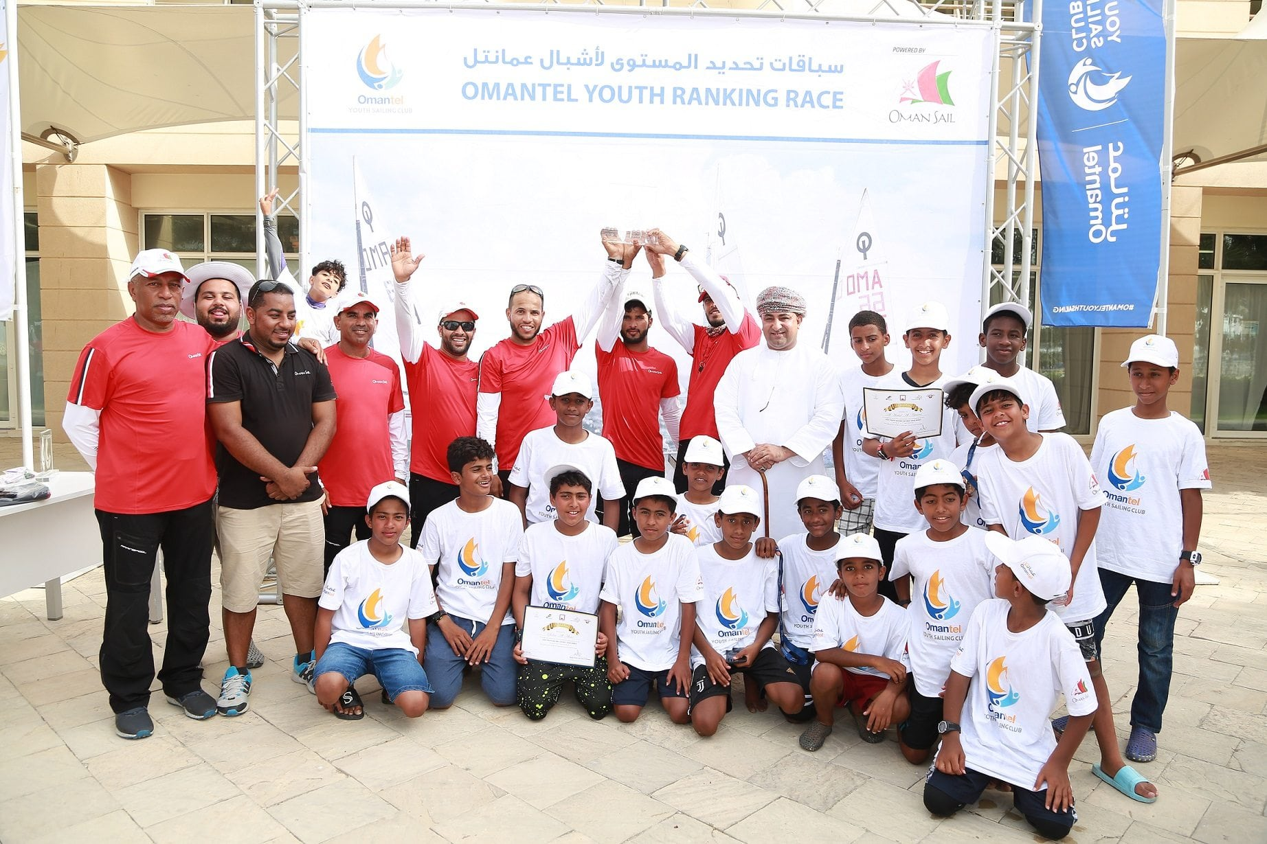 Omantel national youth squads selected after 3rd Ranking Race regatta at Mussanah Sport City