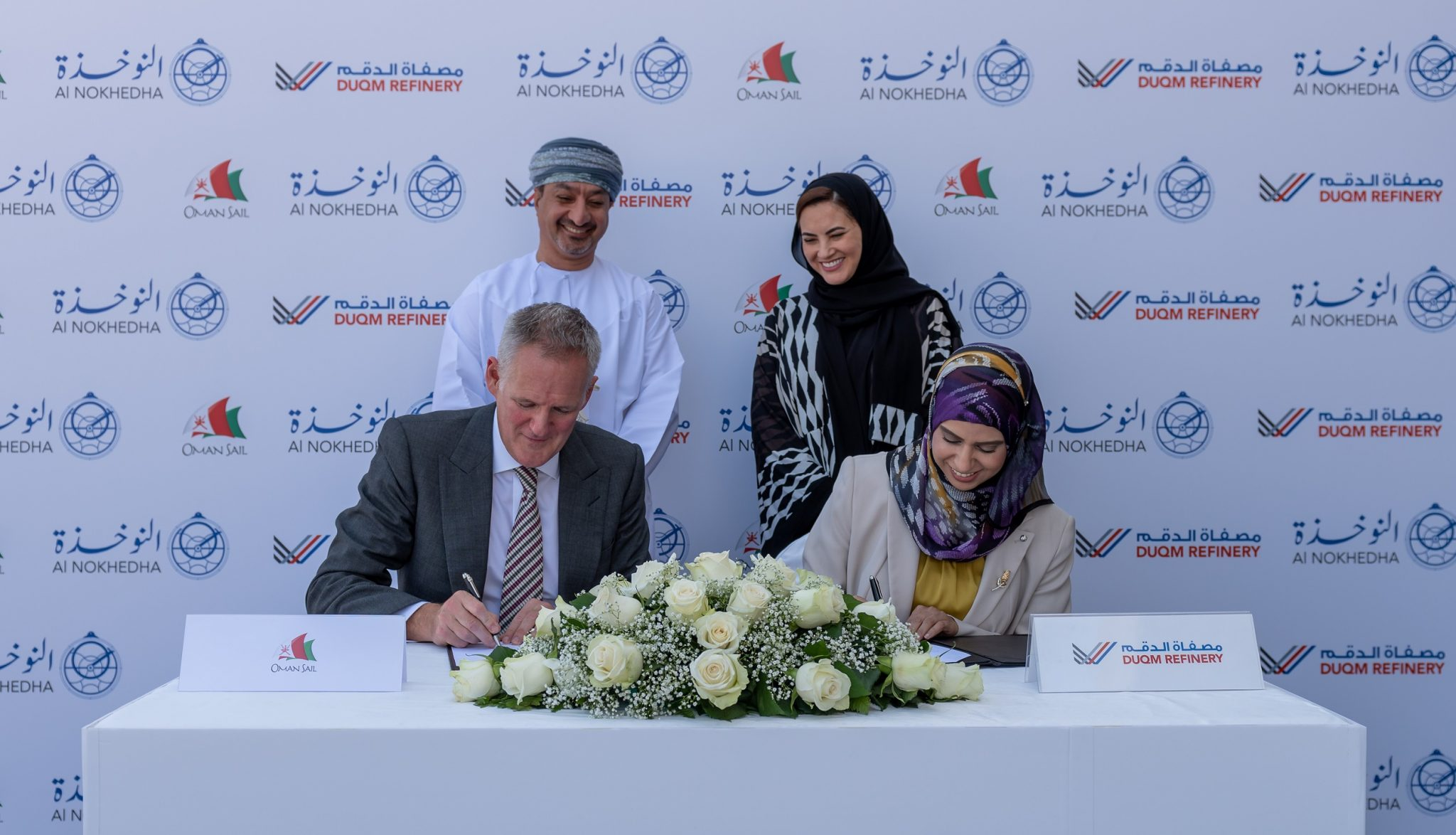 Duqm Refinery and Oman Sail Join Hands to Conduct Employability Skills Development Courses for Omani Youth