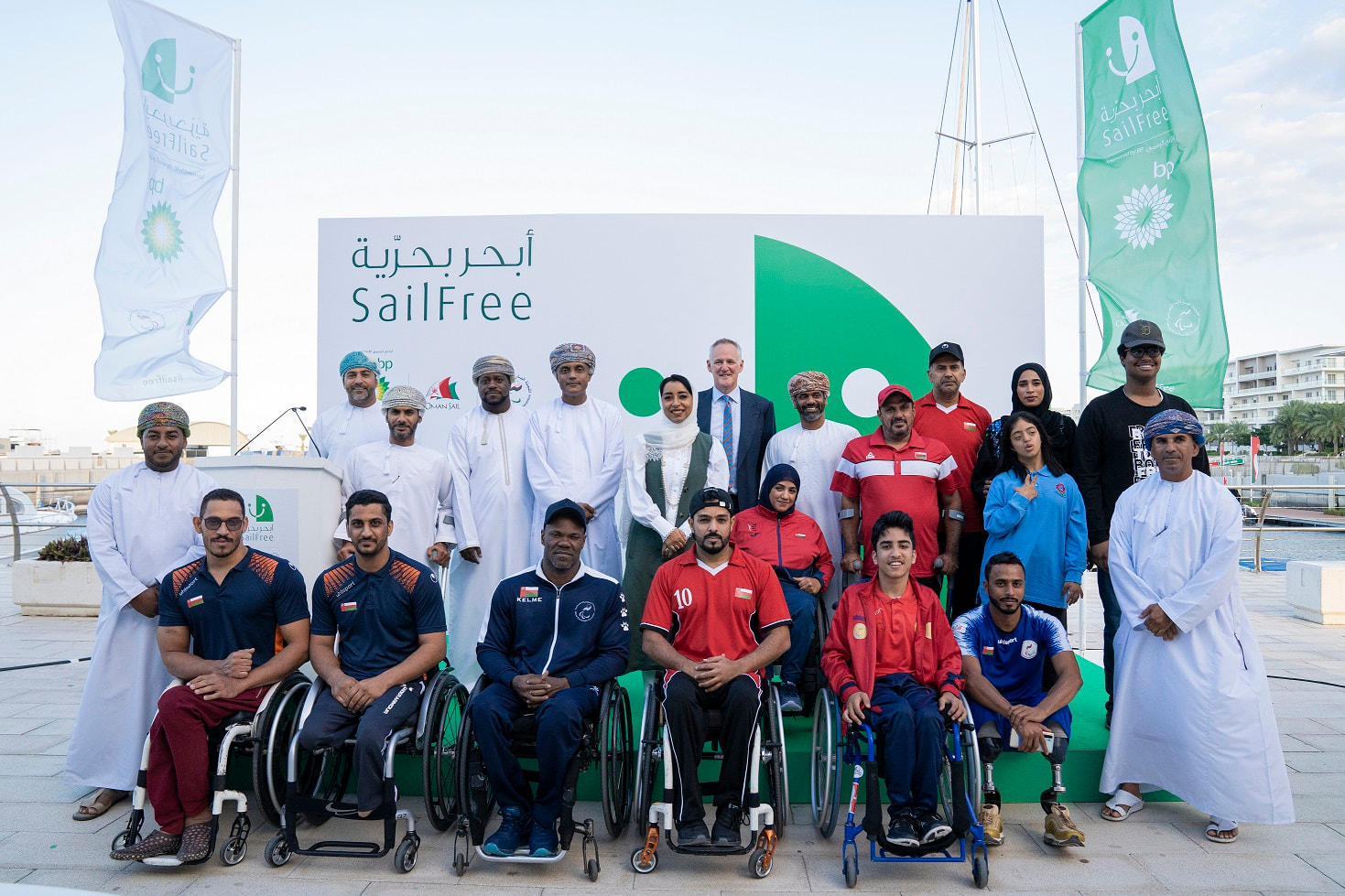 In partnership with Oman Sail and Oman Paralympic Committee BP Oman launches the region's first para-sailing programme